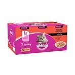 Whiskas Adult Wet Cat Food Tins Meaty in Gravy 6 x 400g